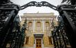 Е заем Штрафы Банк России