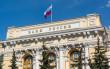 Банк ФПК Отозвали Лицензию