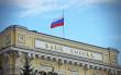 Банк России Временная Администрация
