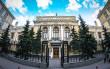 Банк России Права Потребителей