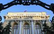 Банк России Реестр МФО