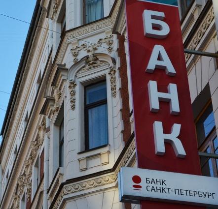 кредитная карта банка санкт петербург отзывы скачать договор процентного займа учредителю