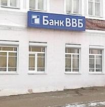 Банк ВВБ Вклады