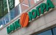 Банк России Суд Югра
