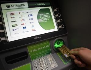 банкомат сбербанка в севастополе