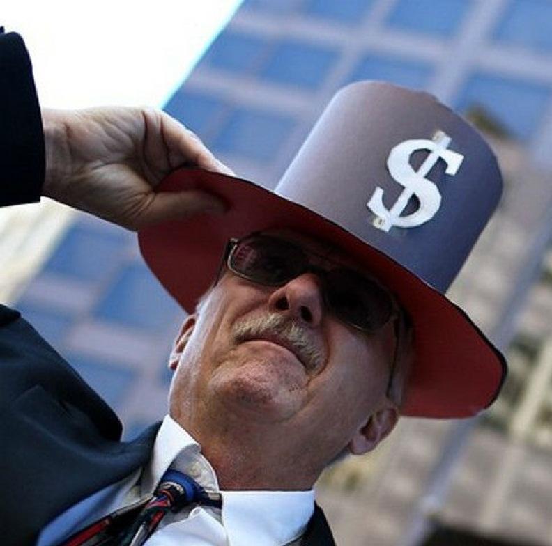 Банкиры Ответственность