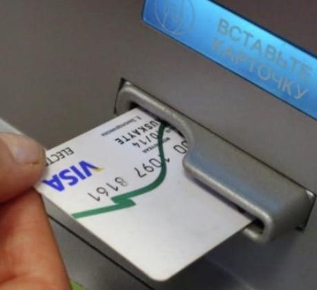 Как достать удержанную банкоматом карту