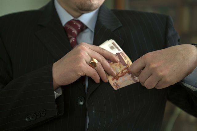зарплата чиновников