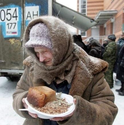 Бедность в России 2018