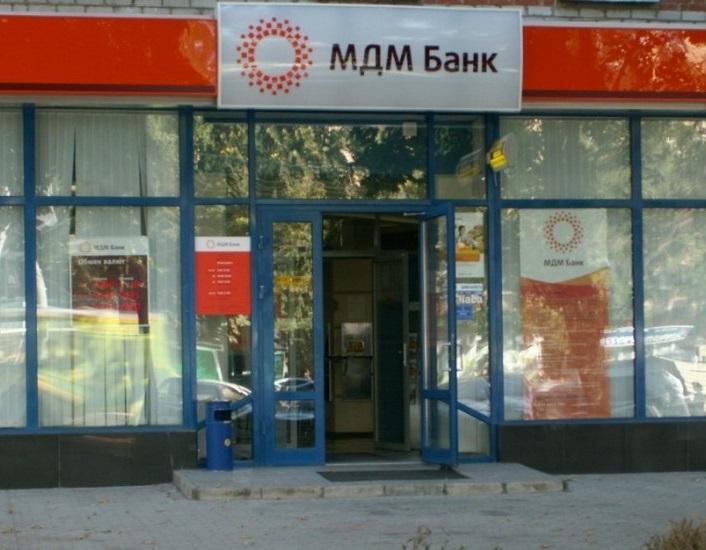 МДМ банк Бинбанк