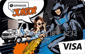 binbank_juniorcard