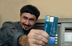 банкомат выдал миллионы