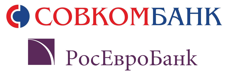 Совкомбанк РосЕвроБанк
