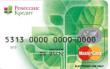 Прозрачная карта банка Ренессанс