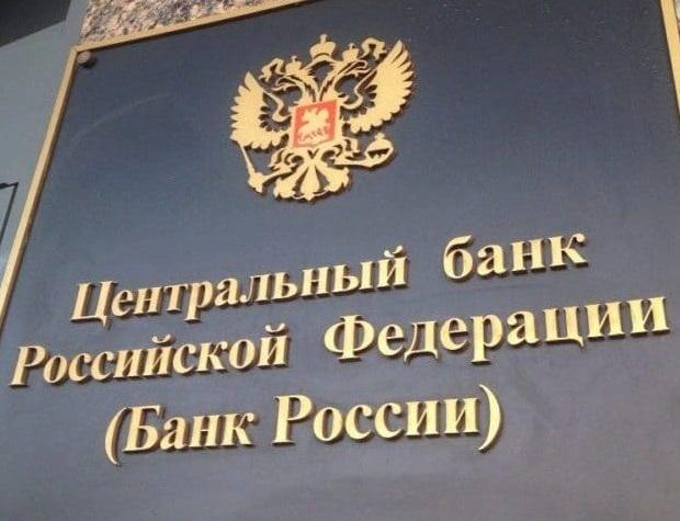 Банк Югра ЦБ РФ