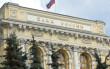 Опасные банки в России