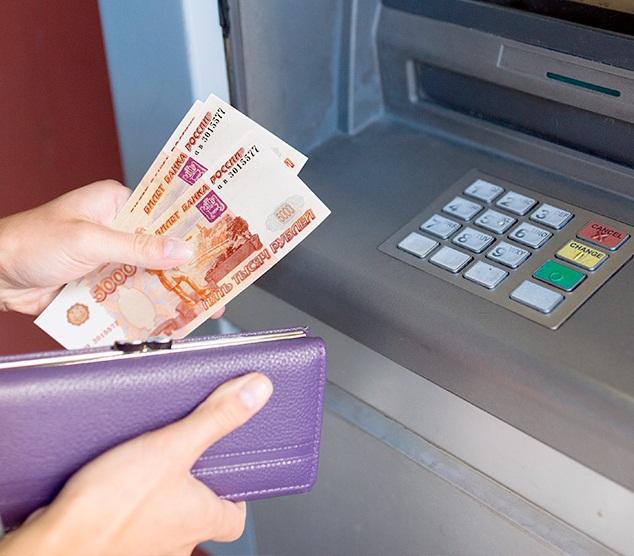 Чужие Деньги Банкомат Кража