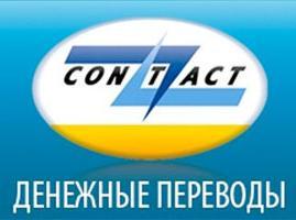Перевод из России на Украину