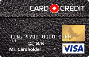 Кредитные карты Кредит Европа Банка отзывы