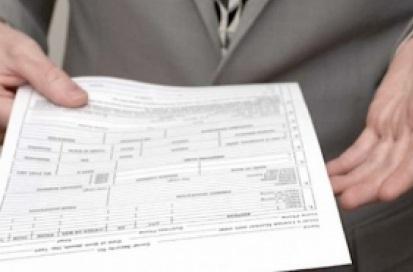 письмо в бюро кредитных историй