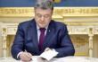 Санкции против Сбербанка Украина