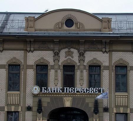 Банк Пересвет санация