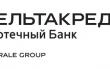 deltacredit-logo