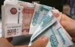 Деньги Займ Фамилия Имя