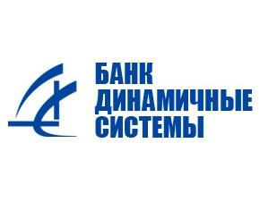 Банк Динамичные системы отзыв лицензии
