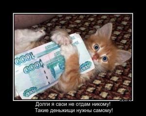 долг банку