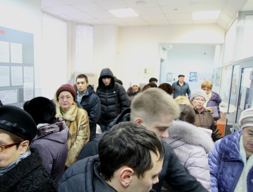 банк казанский очереди