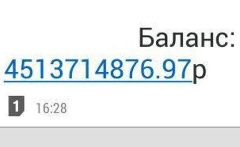 Перевод Сбербанка