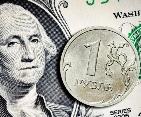 Курсы доллар рубль январь 2016