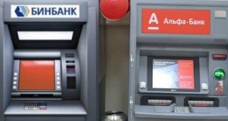Объединенная банкоматная сеть