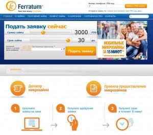 Ferratum отзывы