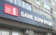 Хоум Кредит Банк Финзащита