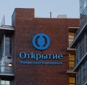 Банк ФК Открытие Сентябрь