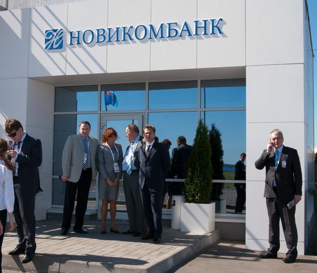 Новикомбанк ищет нового инвестора