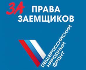 Жалоба на банк Русский стандарт