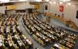 Ограничение ставок по займам Госдума