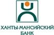 Ханты-мансийский банк отзывы