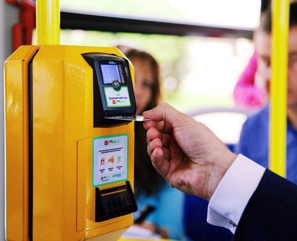 Безналичная оплата проезда