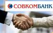 Ипотека Совкомбанк 6%