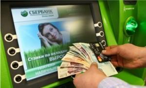 погасить кредит досрочно