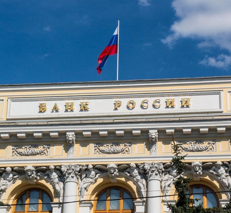 Ключевая ставка Банка России 2018