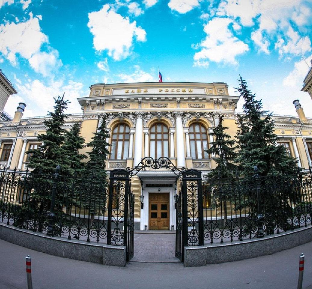 Ключевая ставка Банка России 2017