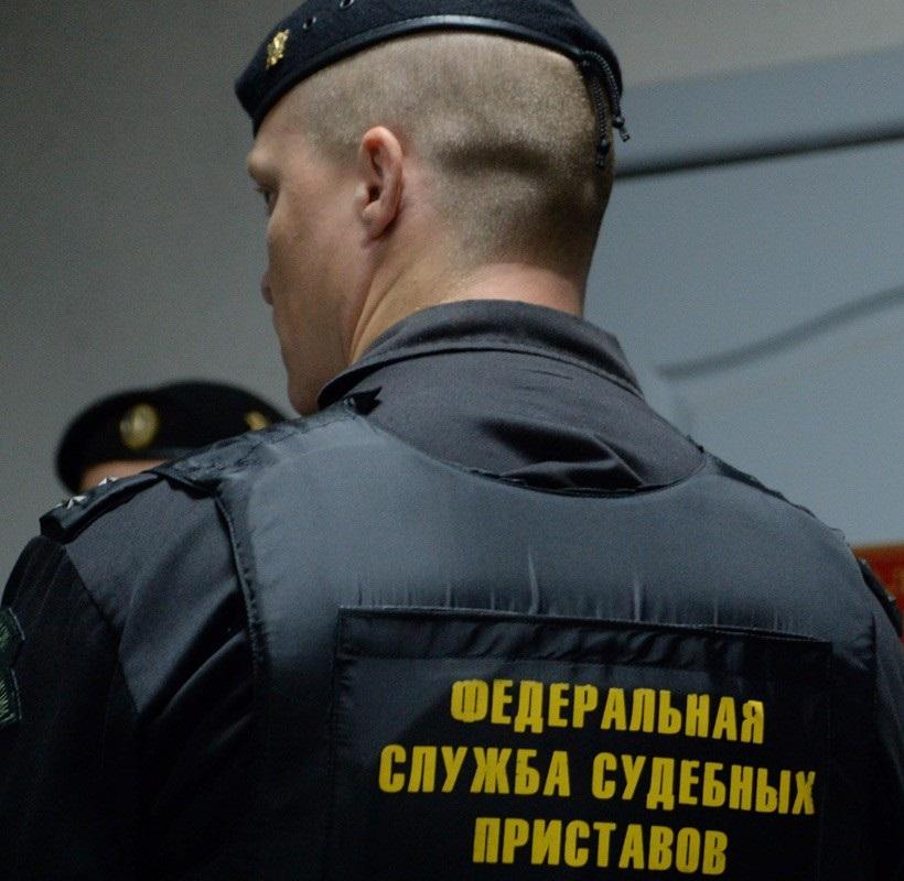 Коллекторское агентство Константа ФССП