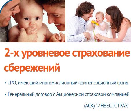 КПК Народный кредит отзывы