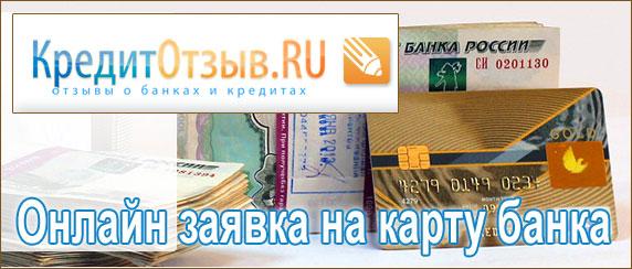 взяли кредит в банке на сумму 200 000 рублей под r