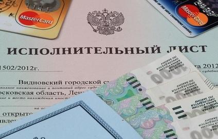 Ростовские приставы добрались до банковских карт